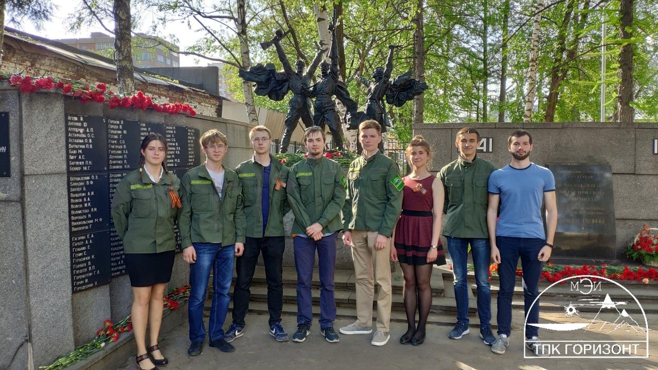 Торжественный митинг, посвященный 74-й годовщине Победы в Великой Отечественной Войне