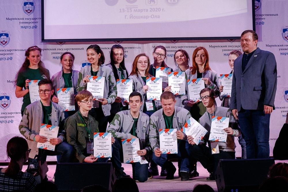 V Всероссийский поисковый слет студенческих поисковых отрядов